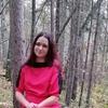 Анастасия, 27, г.Красноярск
