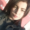 Diana, 18, г.Переяслав-Хмельницкий