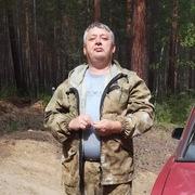 Евгений, 46 лет, Дева