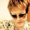Маша, 56, г.Москва