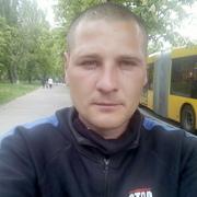 максим 32 Киев