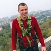 Рома, 31, г.Вроцлав