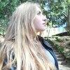Татьяна, 34, г.Пятигорск