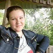 Татьяна из Кувандыка желает познакомиться с тобой