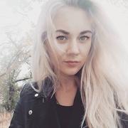 Вика, 21, г.Запорожье