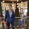 Евгений, 29, г.Слупск
