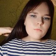 Татьяна Зубова, 17, г.Белгород