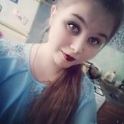 Анна Порываева, 26, г.Чернушка