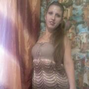 Дарья, 31 год, Козерог