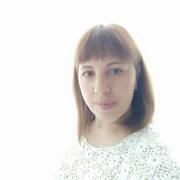 Лилия 44 Екатеринбург