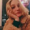 Дарья, 17, г.Красноярск