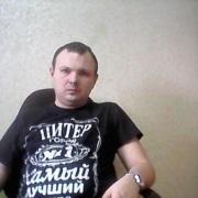 Денис 20 Ростов-на-Дону