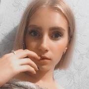 Екатерина, 17, г.Трехгорный