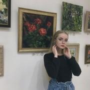 Елизавета, 16, г.Липецк