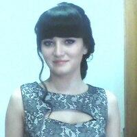 Евгения, 30 лет, Овен, Каменское