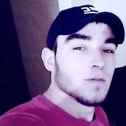 Алекс, 23, г.Краснодар