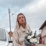 Елена 27 лет (Овен) Katowice-Brynów