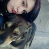 майя, 22, г.Новороссийск