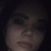 Александра, 22, г.Тюмень