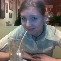 Наталья, 31 год, Лев, Санкт-Петербург