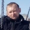 Евгении, 41, г.Улан-Удэ