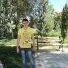 Елена, 49, г.Ашхабад