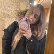 Екатерина 18 Волхов