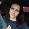 Любовь, 33, г.Воронеж