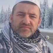 Алексей 47 Екатеринбург