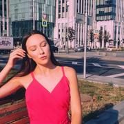 Diana, 19, г.Севастополь