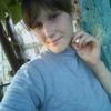 Ирина Кот, 17, г.Тамала
