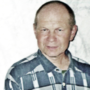 Александр Григорьевич 73 Петрозаводск