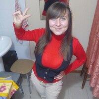Лилия, 31 год, Скорпион, Самара