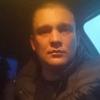 Тёма, 34, г.Пустошка