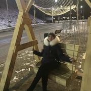 Оксана 32 года (Рыбы) хочет познакомиться в Узловой