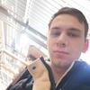 Яша, 21, г.Серпухов