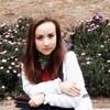 Эвелина, 20, г.Харьков