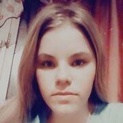 Валерия, 17, г.Иркутск