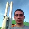 Александр, 27, г.Красноармейск