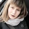 Анастасия, 20, г.Тобольск