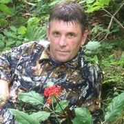 Павел 56 Владивосток