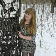 Марина, 22, г.Медногорск