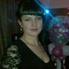 Елизавета, 34, г.Уссурийск