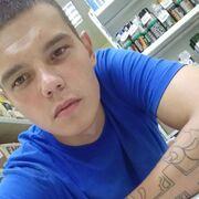 Дмитрий, 20, г.Большой Камень