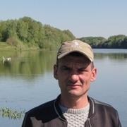 Vitalic Tedeniuc 44 Кишинёв