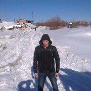 Дмитрий, 32 года, Близнецы