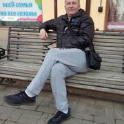 Дмитрий 41 Иркутск