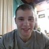 Artyom, 24, Furmanov