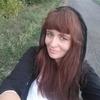 Татьяна Антипова, 30, г.Пенза