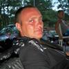 Алексей, 39, г.Сергиевск